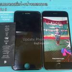ส่งงานซ่อมเปลี่ยนหน้าจอ + แบตเตอรี่ไอโฟน 5 และ 5S