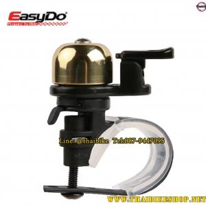 กระดิ่งทองแดง EASYDO ED-1000