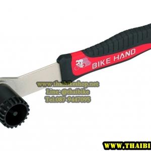 เครื่องมือถอดกะโหลก BIKE HAND YC-26BB-2A