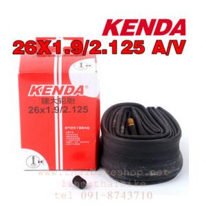 ยางใน KENDA 26X1.9/2.125 จุ๊บใหญ่