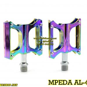 บันไดจักรยาน MPEDA AL-410DK