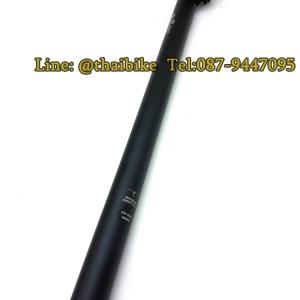 หลักอานอลูมิเนียม TRUVATIV ขนาด 28.6 mm X 450mm