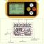 LCD MPPT Solar Charger 10A 12/24V thumbnail 4