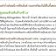 Jz ' เจซี ทรีทเม้นท์ บางเบาชุ่มชื้นสูง กระจ่างใส ลดริ้วรอย ลดระคายเคือง ดูแลทุกปัญหาผิว thumbnail 8
