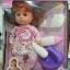 ตุ๊กตาเด็กน้อยดูดนม และน้ำ ของเล่นเด็กผู้หญิงที่ขายดีตลอดกาล thumbnail 1