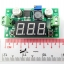 Step-Down LM2596S built-in Voltmeter [4-40V to 1.2-37V] 2A 20W thumbnail 3