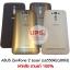 ฝาหลัง ASUS ZenFone 2 Laser (ze550kl)(z00ld)