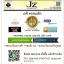 Jz ' เจซี ทรีทเม้นท์ บางเบาชุ่มชื้นสูง กระจ่างใส ลดริ้วรอย ลดระคายเคือง ดูแลทุกปัญหาผิว thumbnail 16