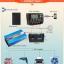 LCD MPPT Solar Charger 10A 12/24V thumbnail 5