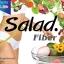 Salad Fiber (สลัดไฟเบอร์ 1กล่อง) thumbnail 1
