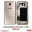 อะไหล่ บอดี้ฝาหลัง Samsung Galaxy J7 Pro 2017 / J730