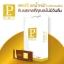 Percy Plus อาหารเสริม ลดน้ำหนัก ราคาถูก เพอร์ซี่ พลัซ thumbnail 1