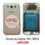 ขายส่ง บอดี้ฝาหลัง Samsung Galaxy Win i8552 พร้อมส่ง thumbnail 1