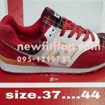 รองเท้า New balance No.N044