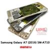 ขายส่ง เคสกลาง Samsung Galaxy A7 (2016) SM-A710 พร้อม