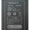 ขายส่ง แบตเตอรี่ OPPO X909 X909T (Find 5) เฉพาะรุ่น Oppo Find 5