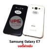 ขายส่ง บอดี้ฝาหลัง Samsung Galaxy E7 พร้อมส่ง