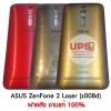 ขายส่ง ฝาหลัง ASUS ZenFone 2 Laser (z008d) Ze550ml , Ze551ml งานแท้