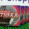 Double maxx ดับเบิ้ลแม็ก (โฉมใหม่) 5 กล่อง 20 แคปซูล