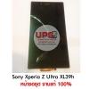 หน้าจอชุด โซนี่ XL39h Sony Xperia Z Ultra C6802 ราคาส่ง
