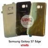 ขายส่ง ฝาหลัง Samsung Galaxy S7 Edge