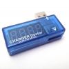 USB Port Ammeter/Voltmeter Stick 3-7.5V 0-2.5A
