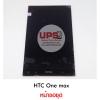 ขายส่ง หน้าจอชุด HTC One max พร้อมส่ง