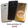 ขายส่ง ชุดบอดี้ Samsung Galaxy J5 พร้อมส่ง