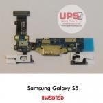 ขายส่ง แผงชาร์จ Samsung Galaxy S5 พร้อมส่ง