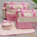 กระเป๋าสัมภาระคุณแม่ 5 ชิ้น Mummy (High-End รุ่น Huayao) สีชมพู