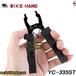 คีมปลดข้อต่อเร็วโซ่ Bike Hand YC-335ST