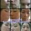 รีวิวจากผู้ใช้จริง Jz thumbnail 11
