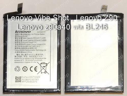 แบตเตอรี่แท้ Lenovo Vibe Shot,Z90,Z90A40 รหัส BL246 ส่งฟรี!