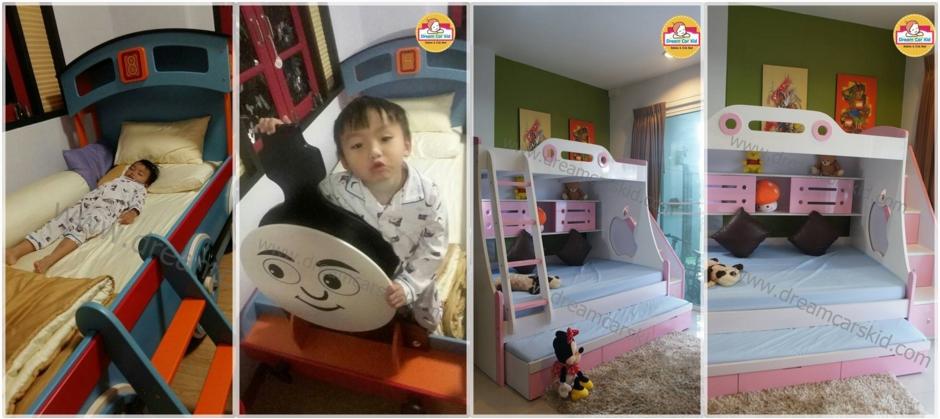 71 - รีวิวเตียง 2 ชั้น เตียงเด็ก น่ารักๆ จากลูกค้า