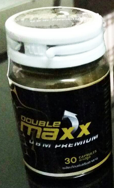 DoubleMaxx Premium ดับเบิ้ลแม็กซ์ พรีเมี่ยม 30 แคปซูล 1 กระปุก