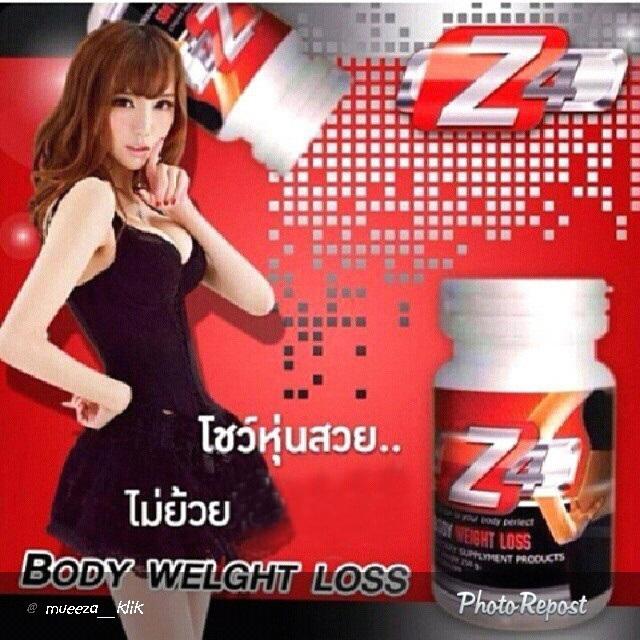 Z4 Body Weight Loss ลดเซลล์ลูไลท์ แซดโฟว์ บอร์ดี้ เวท ลอส