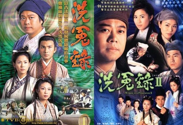 ปมปริศนาพยานมรณะ ภาค 1+2 นำแสดงโดย  โอวหยางเจิ้นหัว,ซวนซวน,เฉินเหมียวอิง,หลินเหวินหลง 10  แผ่นภาพมาสเตอร์โมเสียงไทย - BIG2DVD : Inspired by LnwShop.com