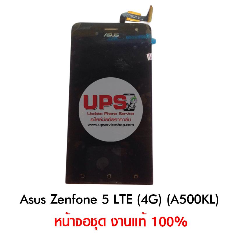 หน้าจอชุด Asus Zenfone 5 LTE (4G) (A500KL)