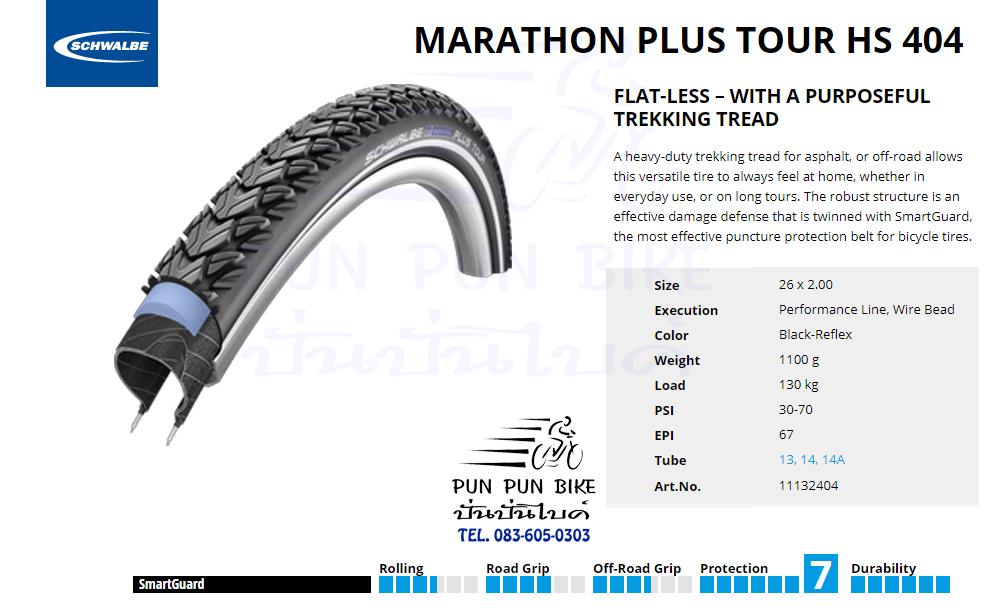 Schwalbe Marathon Plus Tour Performance Wired Tyre