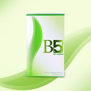 B5 ราคาถูกสุด บีไฟท์ อาหารเสริม ลดน้ำหนัก รีวิว Pantip
